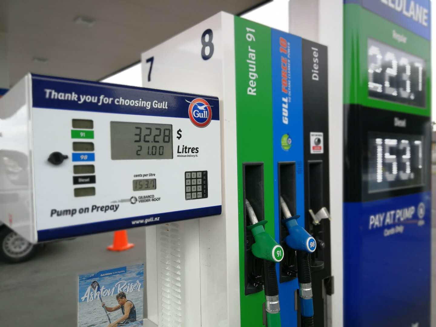 gull-petrol-station-pumps-with-display