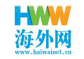 haiwainet-logo