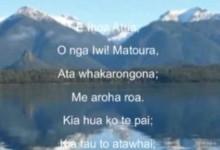 新西兰国歌《天佑新西兰》
