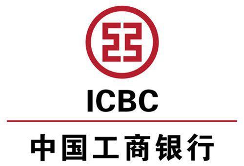 icbc-china-mainland-account-in-nz