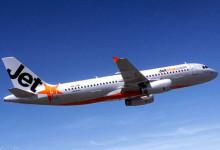 新西兰廉价航空捷星Jetstar Airways