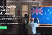 新西兰的创意产品众筹平台Kickstarter