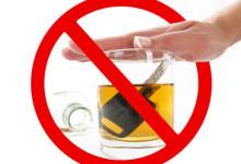 新西兰驾驶员酒精检测标准