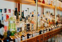 新西兰买酒被禁止的 Secondary supply 行为是什么?