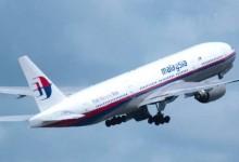 马来西亚航空新西兰航线Air Malaysia