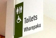 """新西兰毛利语中的""""厕所""""怎么说?"""