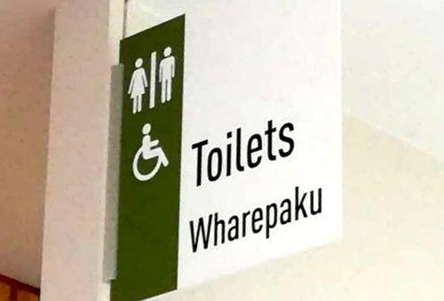 maori-language-toilets