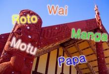 新西兰地名中毛利语前后缀的含义