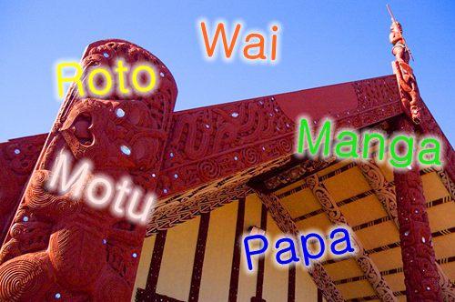 maori-prefix-suffix-place-names