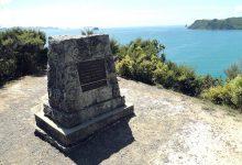新西兰科罗曼德水星湾 Mercury Bay