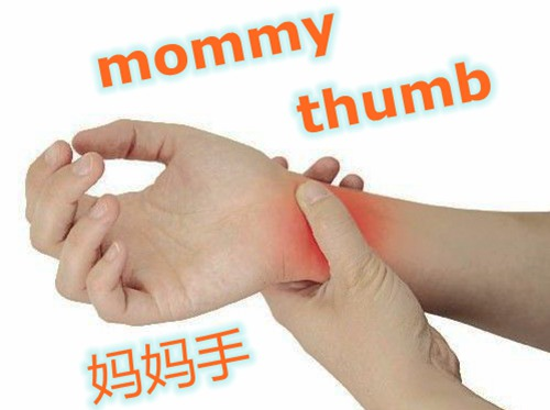 mommy-thumb