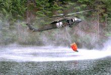 """新西兰直升机灭火使用的""""季风桶""""Monsoon Bucket 是什么?"""