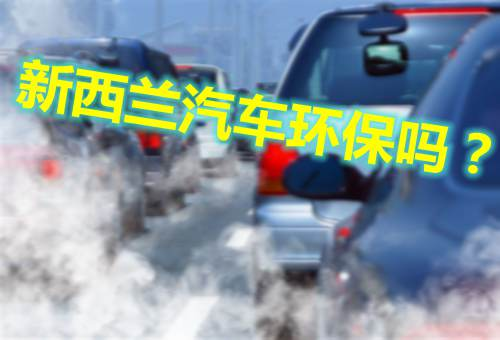 motor-vehicle-exhaust-emissions