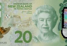 新西兰新版20元纸币介绍