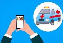 新西兰非紧急事件报警电话号码105