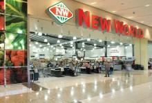 新西兰连锁超市New World