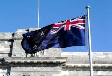 新西兰混合成员比例选举制度 MMP