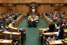 新西兰议会Parliament