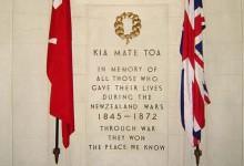 新西兰历史上的土地战争