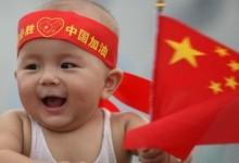 如何为新西兰出生的婴儿申请中国护照