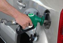 新西兰加油站品牌Fuel Brands