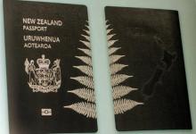 新西兰护照NZ Passport
