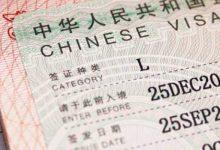 新西兰护照持有人申请中国大陆签证种类