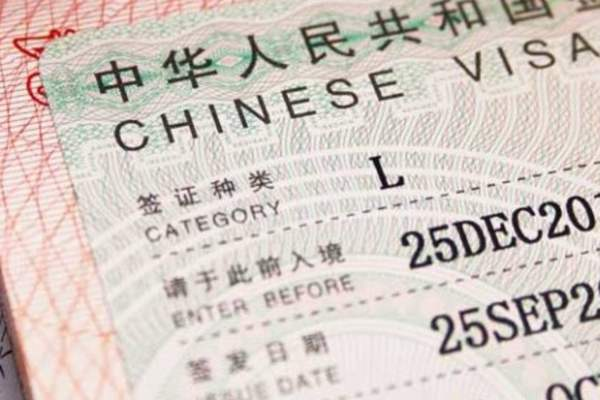 nz-passport-china-visa-types