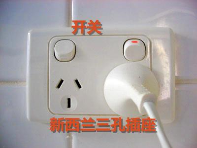 nz-wall-plug