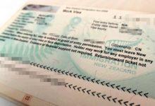 新西兰三年开放式工作签证的申请材料和流程