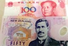 新西兰元兑换人民币中间价跌破4.0大关