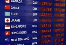 11月6日-11月10日新西兰元走势预测