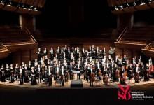 新西兰交响乐团NZSO