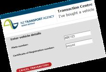 如何在NZTA网站上过户汽车