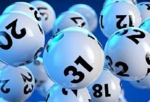 2.2亿人民币头奖的新西兰强力球彩票将在11月9日开奖