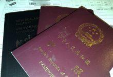 新西兰申请澳洲过境签 Transit Visa (新流程版本)