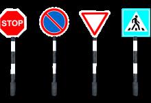 皇后镇违规停车罚款常见类型、金额和缴纳方式