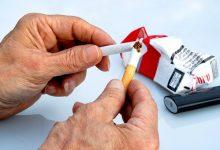 在新西兰如何戒烟