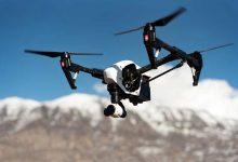 个人娱乐性无人机在公共保护土地上的飞行许可