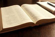 申请宗教教职人员新西兰工作签证