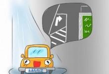新西兰道路规则笔试题理论学习模拟考试系统
