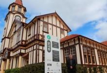罗托鲁瓦游客信息中心Rotorua iSite