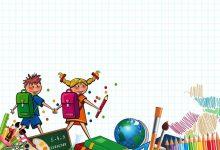 新西兰学校的便装日 Mufti Day