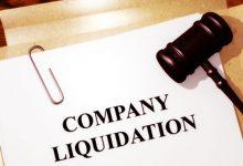 新西兰公司破产股东的清偿责任