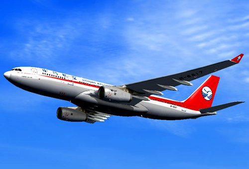 sichuan-air-chengdu-auckland-direct-flight