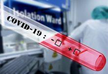 新西兰出现第六例确诊新冠肺炎病例