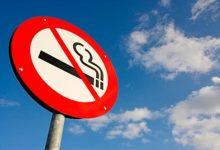 新西兰严禁吸烟的场所