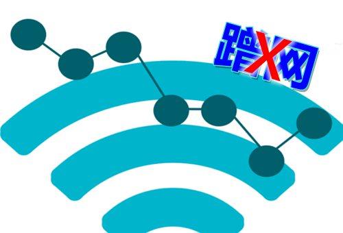 stop-internet-freeloader