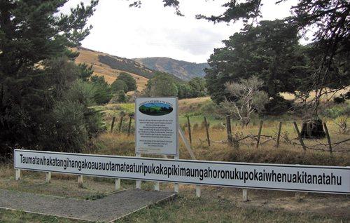 taumata-hill