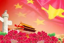 您知道中华人民共和国驻新西兰大使馆全称吗?